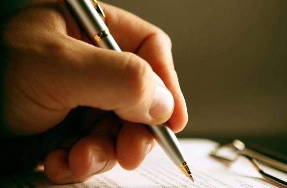 شناسایی افراد در سازمان امور مالیاتی | ثبت پایتخت